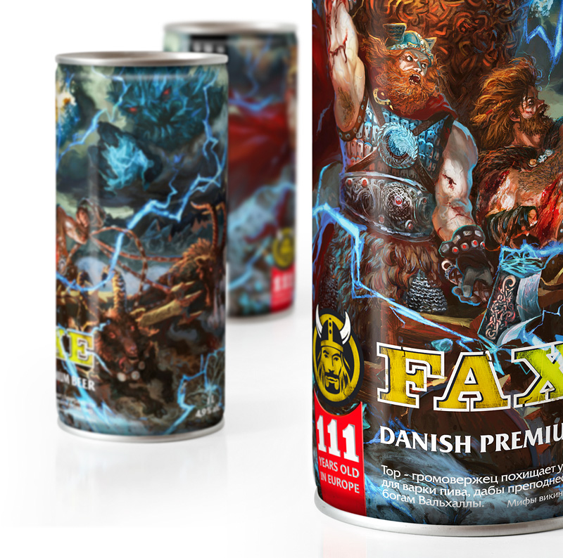faxe can limited edition visual