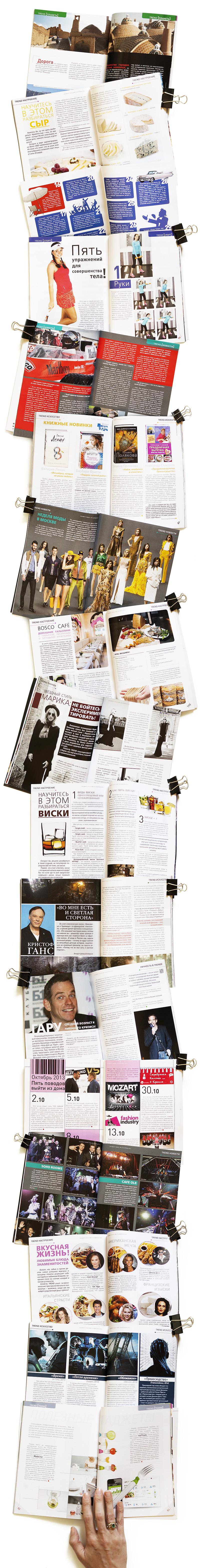 celebrity_collaje_magazine