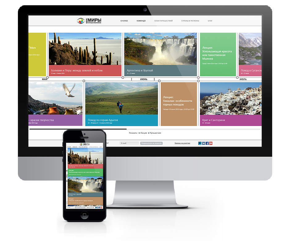 website club-miry visual