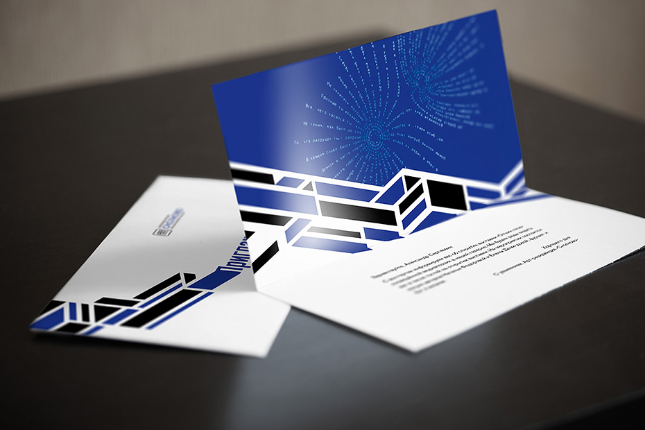 art-residence identity invitation